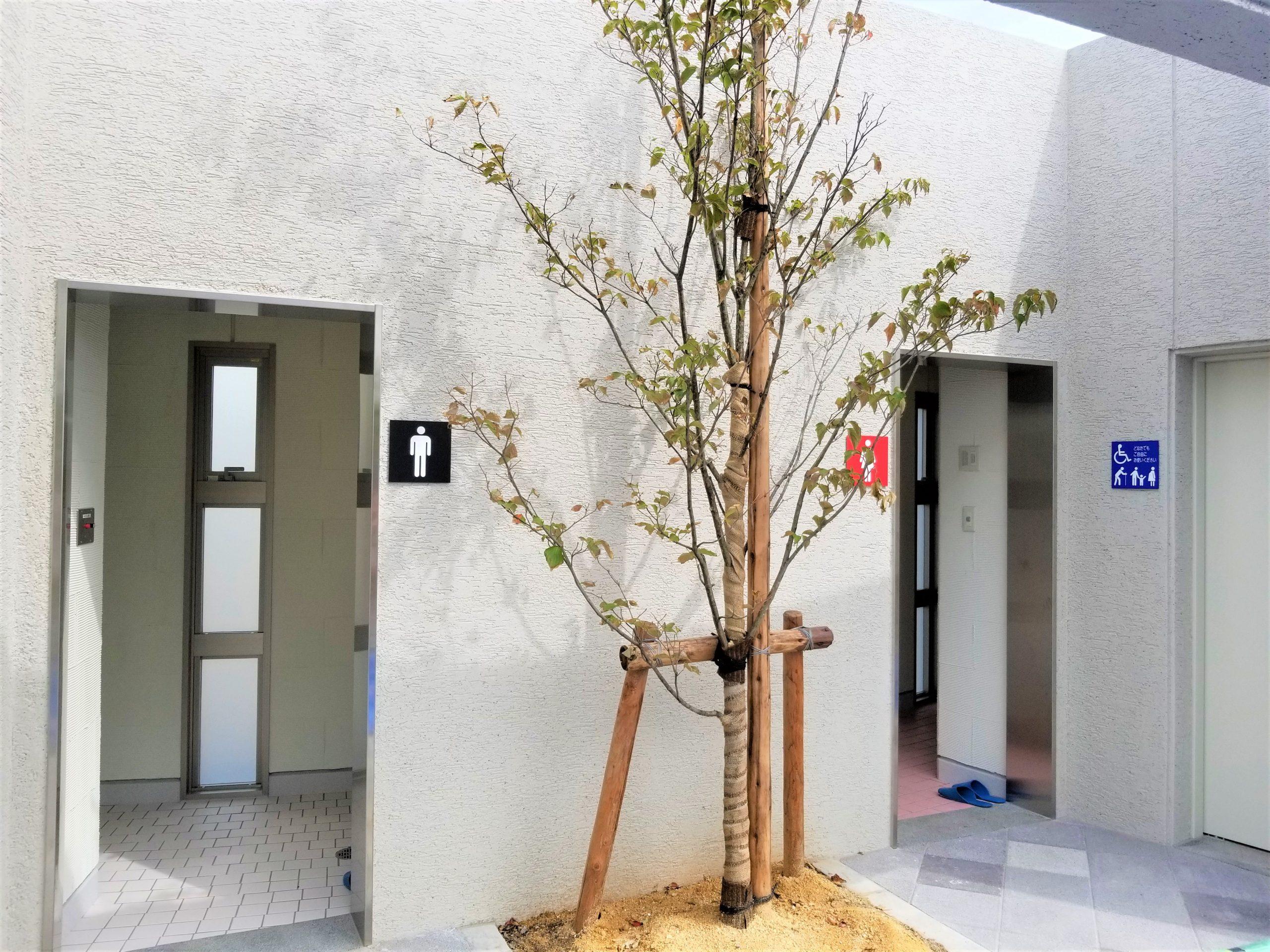 武生中央公園公衆トイレ